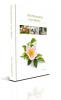 ebook Bachbloesems voor dieren